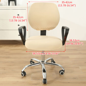 Stretchable Armchair Anti-Dust Covers - Office Computer Chair Covers 26 Chair And Sofa Covers
