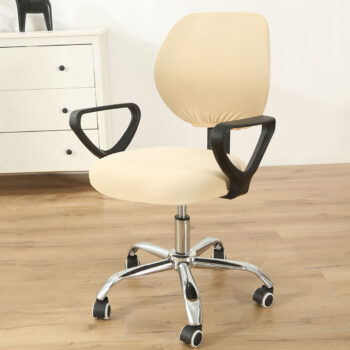 Stretchable Armchair Anti-Dust Covers - Office Computer Chair Covers 28 Chair And Sofa Covers